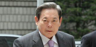 Ли Кун Хи