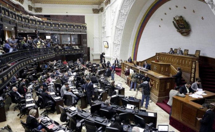 ассамблея Венесуэлы