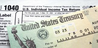 налоги