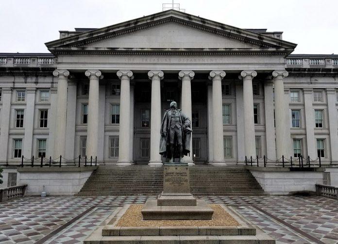 Министерства финансов