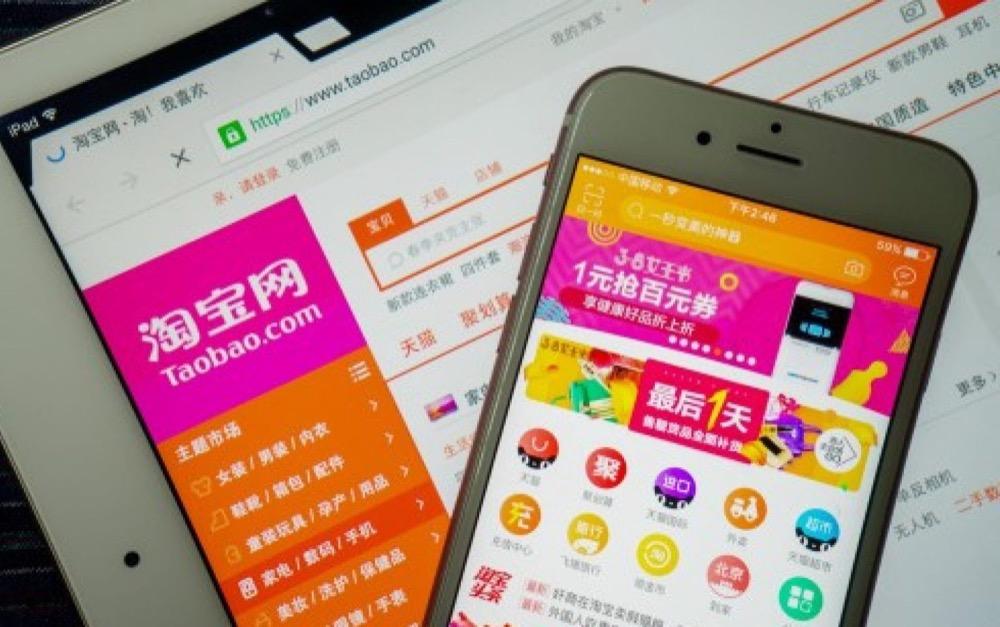 Интернет-магазин Taobao запретил продажу криптовалюты - SolarCoin.ru 00a031e6a0a8b