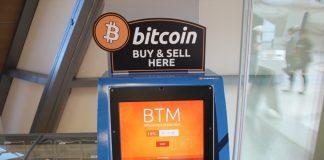 биткоин-ATM