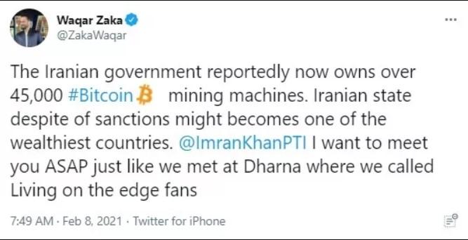 Иран биткоин