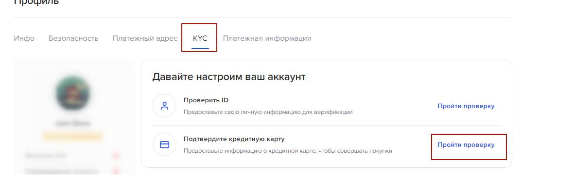 KYC Binaryx