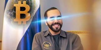 Президент Сальвадора
