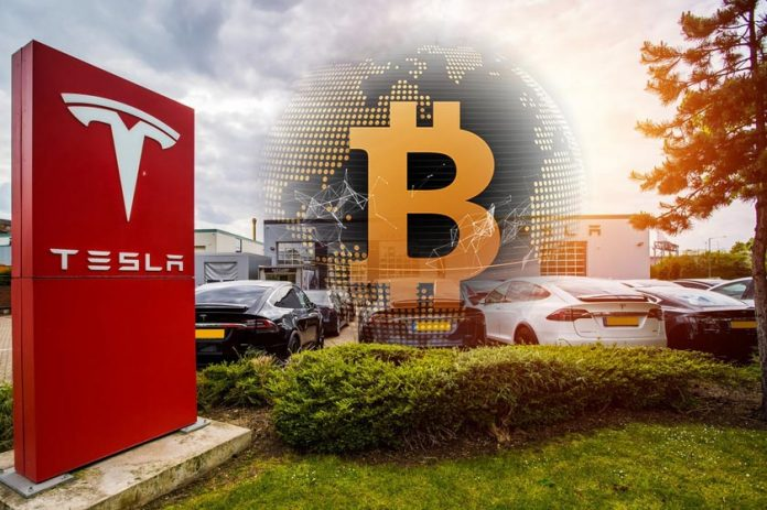 Биткоин-владения Tesla