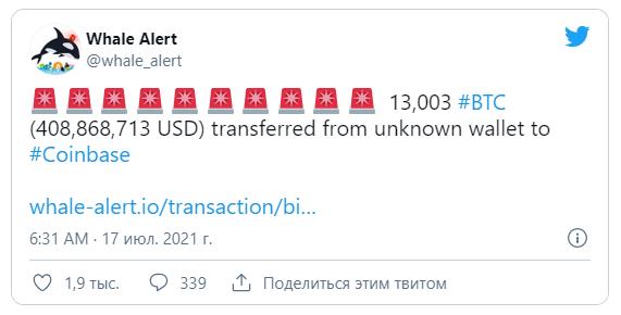 Coinbase получает 13003 BTC