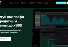 Free2ex биржа криптовалют
