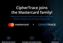 Mastercard купил CipherTrace