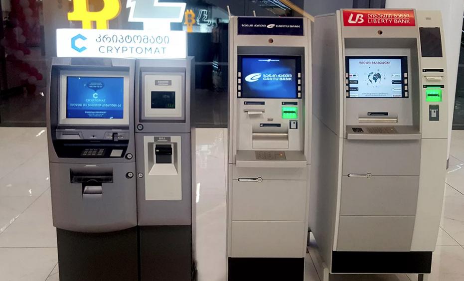 Обмен криптовалюты с помощью криптоматов